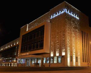 teatr im. Jana Kochanowskiego w Radomiu